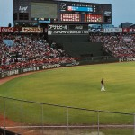 Travel Photography – Hiroshima Carps Baseball Game
